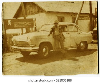 Ussr - CIRCA 1970s: An antique Black & White photo shows man stands near the car