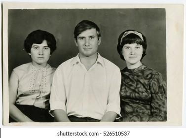 Ussr - CIRCA 1970s: An antique Black & White photo show family portrait