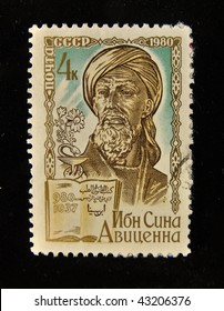 "USSR - CIRCA 1970s: A Stamp printed in the USSR shows portrait of the Persian philosopher and physician Ibn Sina Avicenna, circa 1970s. ""The great people of Russia and the World"" series, 100 stamps."