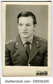USSR - CIRCA 1970s: studio portrait of man, USSR, 1970s