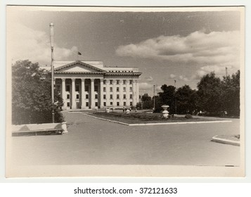 USSR - CIRCA 1970s: Vintage photo shows impressive building in USSR.