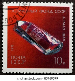 USSR - CIRCA 1971: The postal stamp printed in USSR is shown with the diamond with shah, Circa 1971.