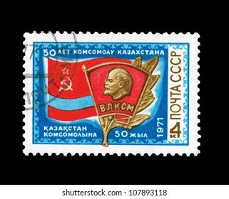 USSR - CIRCA 1971: Postcard printed in the USSR shows 50 years to Komsomol of Kazakhstan, circa 1971