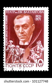 """USSR - CIRCA 1971: stamp printed in USSR shows portrait of Vakhtangov with the inscription """"Founder of the theater E. B. Vakhtangov"""", series """"50th Anniversary of Vakhtangov State Theater"""", circa 1971"""