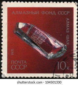 USSR - CIRCA 1971: A Stamp printed in USSR shows Diamond Sheikh from Diamond fund of USSR, circa 1971