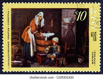 """USSR - CIRCA 1971: A stamp printed in USSR from the """"Foreign Paintings in Russian Museums"""" issue shows The Washerwoman by Chardin, 1737, circa 1971."""