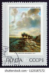 "USSR - CIRCA 1971: A stamp printed in USSR from the ""Russian Paintings"" issue shows Country Road by Alexei Kondratyevich Savrasov, circa 1971."