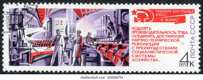 USSR - CIRCA 1971: A stamp printed in the USSR dedicated to the welfare of the people of the USSR, circa 1971 - Shutterstock ID 310306793