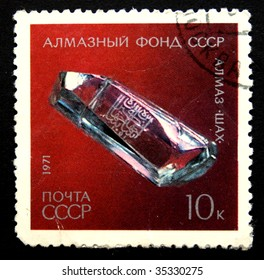 USSR - CIRCA 1971: A stamp printed in the USSR shows a Shah Diamond, circa 1971.