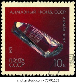 """USSR - CIRCA 1971: A Stamp printed in USSR shows the Engraved Shah Diamond, India, 16th cent. from the series """"Precious Jewelry"""", circa 1971"""