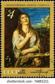 """USSR - CIRCA 1971: A Stamp printed in USSR shows the """"Penitent Mary Magdalene"""", by Titian (1488/1490-1576), from the series """"Foreign master works in Russian museums"""", circa 1971"""