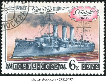 """USSR - CIRCA 1972: A postage stamp printed in the USSR shows series of images """" History and development of ships"""", circa 1972"""