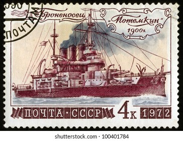 """USSR - CIRCA 1972: Postage stamps printed in USSR shows Russian battleship """"Potemkin"""" , circa 1972."""