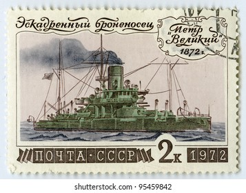 """USSR - CIRCA 1972: Postage stamps printed in USSR shows Russian destroyer """"Peter the Great"""" , circa 1972"""