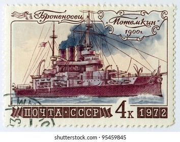 """USSR - CIRCA 1972: Postage stamps printed in USSR shows Russian battleship """"Potemkin"""" , circa 1972"""