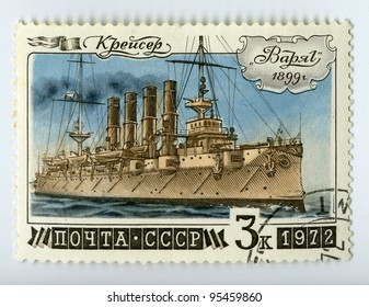 """USSR - CIRCA 1972: Postage stamps printed in USSR shows Russian cruiser """"Varyag"""" , circa 1972"""