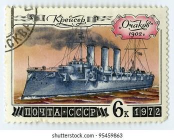 "USSR - CIRCA 1972: Postage stamps printed in USSR shows Russian cruiser ""Ochakov"" , circa 1972"