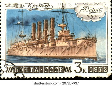 """The USSR - CIRCA 1972: the press printed in the USSR, shows the image of the cruiser """"Varangian"""" 1899, circa 1972."""