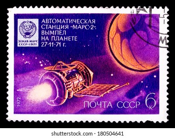 """USSR- Circa 1972: USSR stamp dedicated to automatic space station """"Mars 2"""", circa 1972."""