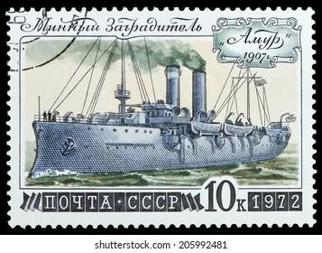 USSR- Circa 1972: USSR stamp Minelayer AMUR 1907 , circa 1972.