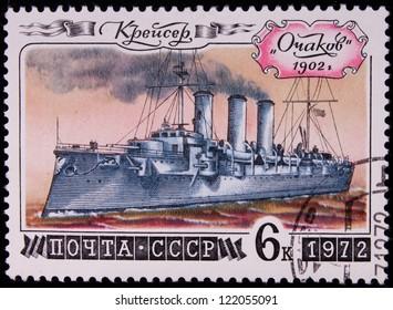 USSR - CIRCA 1972: Stamp printed in USSR shows a cruiser ship;circa 1972.