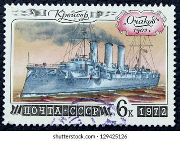USSR - CIRCA 1972: A stamp printed in the USSR, shows warship, circa 1972