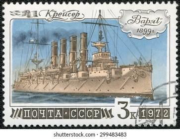 USSR - CIRCA 1972: A stamp printed in USSR shows Cruiser Varyag, series History of Russian Fleet, circa 1972