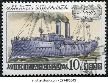USSR - CIRCA 1972: A stamp printed in USSR shows Amur-class minelayer 1907, series History of Russian Fleet, circa 1972