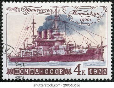 USSR - CIRCA 1972: A stamp printed in USSR shows Battleship Potemkin, series History of Russian Fleet, circa 1972