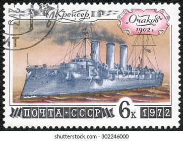 USSR - CIRCA 1972: A stamp printed in USSR shows Cruiser Ochakov 1902, series History of Russian Fleet, circa 1972
