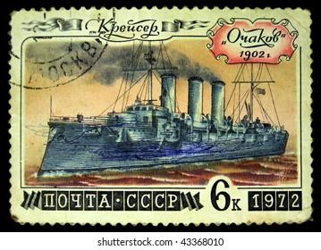 USSR  CIRCA 1972: A stamp printed in the USSR shows cruiser Ochakov, circa 1972