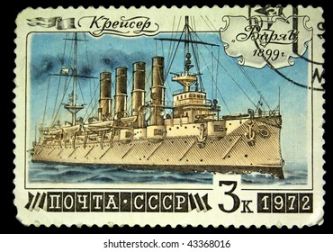USSR  CIRCA 1972: A stamp printed in the USSR shows Russian cruiser Varyag, circa 1972