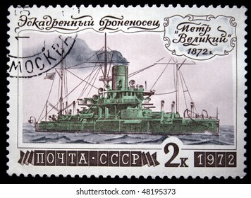 USSR - CIRCA 1972: A stamp printed in the USSR shows Battleship Peter the Great, circa 1972