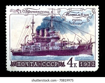 """USSR - CIRCA 1972: A stamp printed in the USSR showing  russian battleship """"Potemkin"""". circa 1972"""