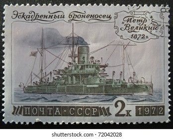 """USSR- CIRCA 1972: a stamp printed by USSR, shows known russian ships squadron battleship """" Peter the Great """", circa 1972"""