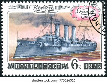 USSR - CIRCA 1972: A stamp printed in the USSR, dedicated to the History of the Russian Navy, show a Cruiser Ochakov, 1902, circa 1972