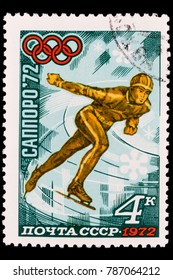 USSR - CIRCA 1972: a stamp printed in the USSR, shows speed skating, a series dedicated to the Olympic Games in Sapporo, Japan, circa 1972