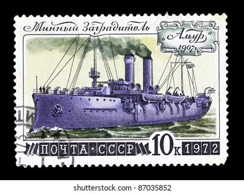 """USSR- CIRCA 1972: A stamp printed by USSR, shows known Russian ships mine layer """" Amur """", circa 1972"""