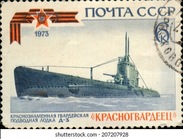The USSR - CIRCA 1973: the press printed in the USSR, shows the image of the Red Guard D-3 submarine, circa 1973.