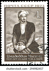 USSR - CIRCA 1973: a stamp issued In the USSR depicts a famous poet Imadeddin Nasimi. Mark is dedicated to the 600th anniversary of the birth of the poet