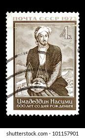 "USSR - CIRCA 1973: A stamp printed in USSR (Russia) shows portrait of Imadeddin Nasimi - Azerbaijan poet with the inscription and name of series ""600th Birth Anniversary of Imadeddin Nasimi"", circa 1973"