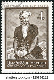 USSR - CIRCA 1973: A stamp printed in USSR shows portrait of Imadeddin Nasimi (1369-1417), Azerbaijani Poet, 600th Birth Anniversary, circa 1973
