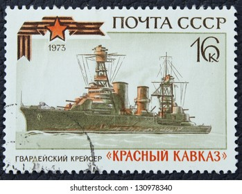 USSR - CIRCA 1973: A stamp printed in the USSR, shows naval ship, circa 1973