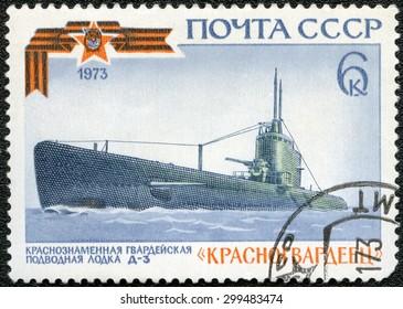 USSR - CIRCA 1973: A stamp printed in USSR shows Submarine Krasnogvardeyets, series Soviet Warships, circa 1973