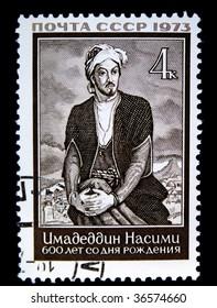 USSR - CIRCA 1973: A stamp printed in USSR shows Imadaddin Nasimi, circa 1973.