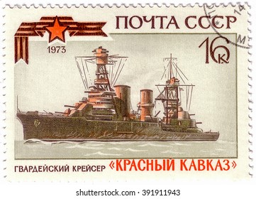 USSR - CIRCA 1973: A stamp printed in USSR shows Cruiser Red Caucasus, series Soviet Warships, circa 1973