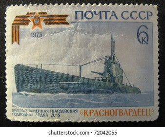 """USSR- CIRCA 1973: a stamp printed by USSR, shows known soviet submarine """" Red Guard """", circa1973"""