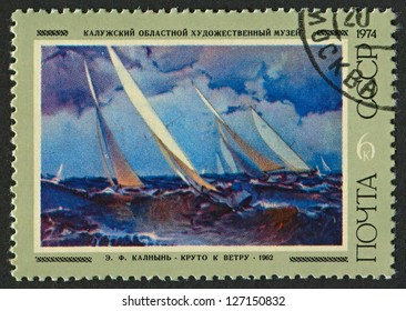 "USSR - CIRCA 1974: A stamp printed in USSR shows painting ""Abruptly to a wind"" by Eduard Kalnyn (1904-1988), circa 1974."