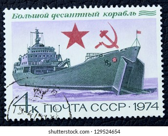 USSR - CIRCA 1974: A stamp printed in the USSR, shows soviet warship, circa 1974