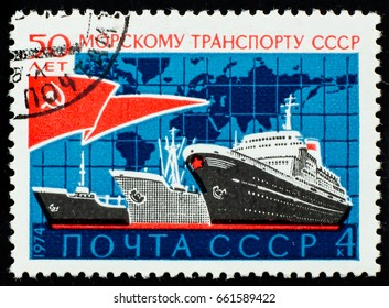 USSR - CIRCA 1974: a  stamp printed by USSR,  dedicated  50 years of sea transport of the USSR and shows  icebreaking ships, circa 1974